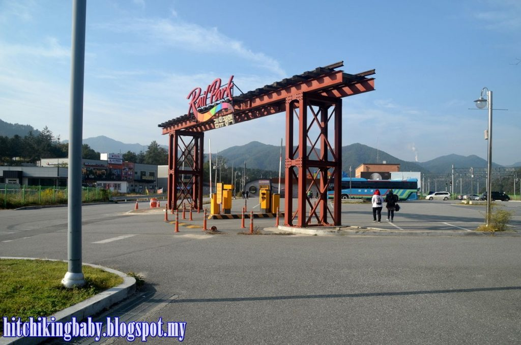 South Korea Trip - Entrance from Gimgyujeong Station to Gangchon Railpark