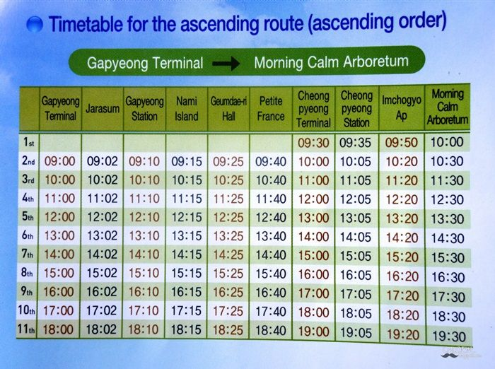 timetable-gapyeong-terminal-morning-calm