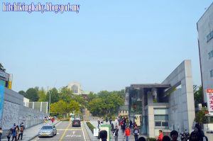 The entrance of the Ewha University