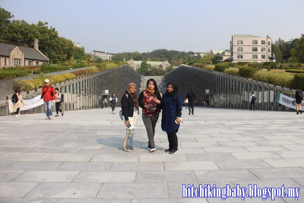 ewha-university-front-picture