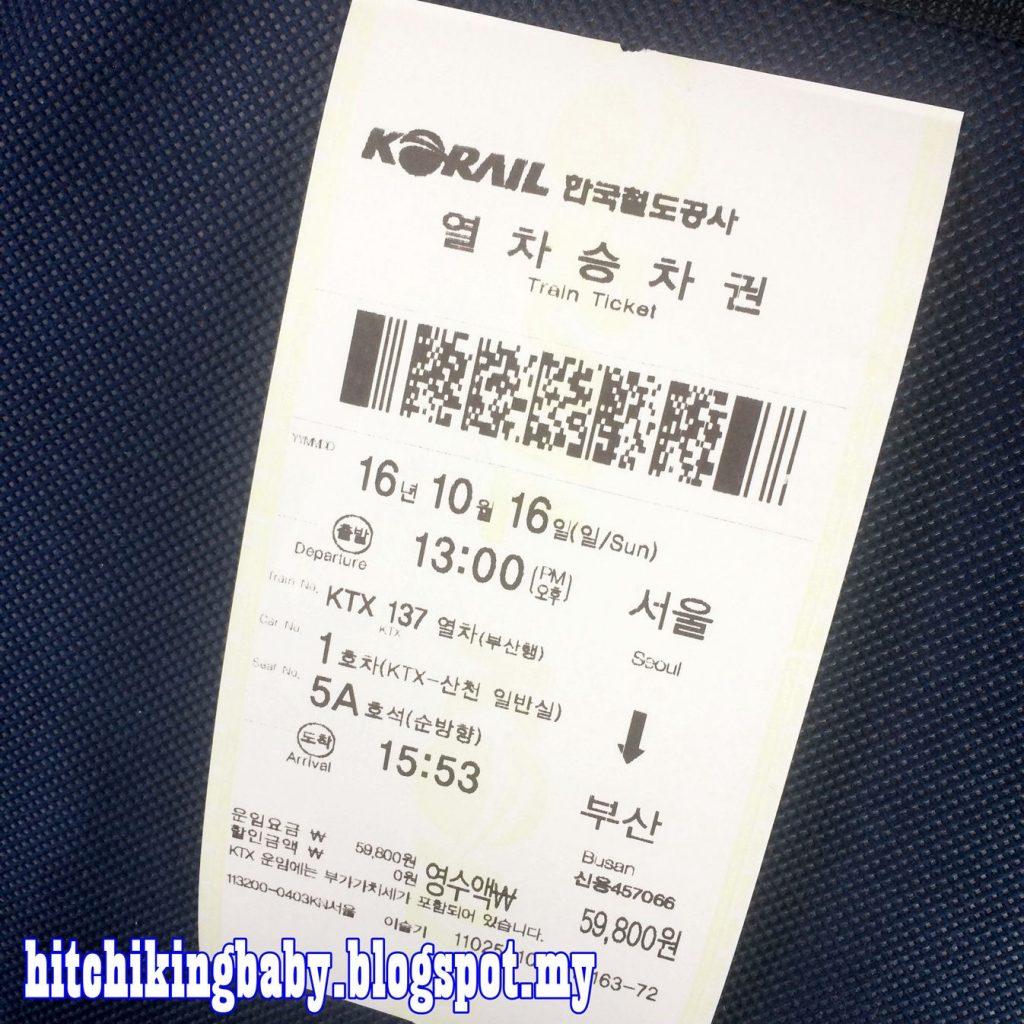 korail-ticket-to-busan